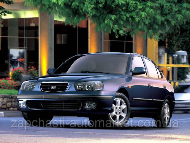 Крыло переднее левое (Хюндай элантра) Hyundai elantra 2000-2008