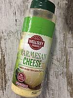 Wellsley Farms parmesan cheese тертый сыр пармезан
