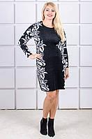 Вязаное платье большого размера Ledy черно-белое (46-56)