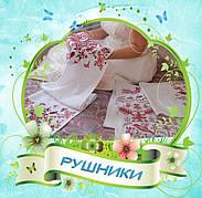 Рушники та серветки (з тканини)