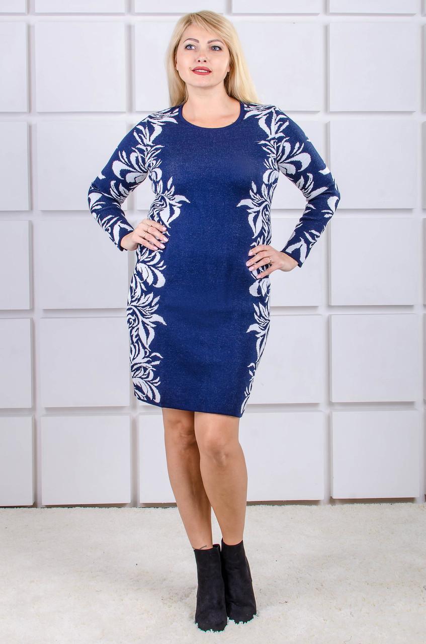 Вязаное платье большого размера Ledy синее (46-56)