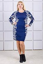 В'язане плаття великого розміру Ledy синє (46-56)