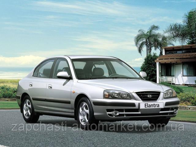 (Хюндай элантра) Hyundai Elantra 2004-2006 (XD)