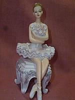 Балерина седящая статуэтка фигурка 12 сантиметров высота