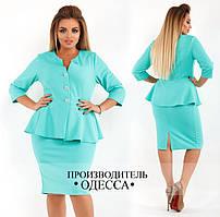 Юбочный костюм большого размера осень весна недорого Украина интернет-магазин Фабрика моды ( р. 50-56 )