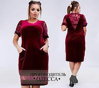 """Платье """"Велюр"""" (ПО)"""