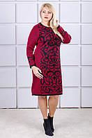 Теплое платье вязка размер плюс  Gerda красный/черный (48-58)