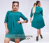 """Платье """"Ника"""" (ПО)"""