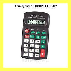 Калькулятор TAKSUN KK TS402