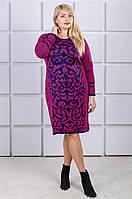 Теплое платье вязка размер плюс  Gerda малина/синий (48-58)
