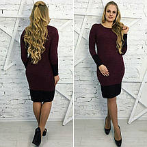 Прямое платье с кружевом ниже колена «Aimee», фото 3