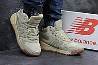 Зимние кроссовки New Balance Paradox , бежевые