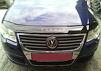 Дефлектор капота (мухобойка) Volkswagen Passat (B6) 2005-2010, на крепежах