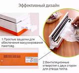 Бытовой вакуумный упаковщик, фото 2