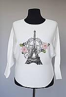"""Женская кофточка """"Paris"""" белого цвета"""