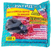 Ратид - зерновая приманка (100г)