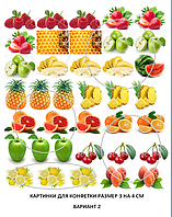 Печать картинок на водорастворимой картинки размер 3* 4 см, вариант 2