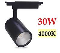 Трековый светильник светодиодный Feron AL103 30W (черный)