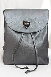 Красивый кожаный рюкзак серебро