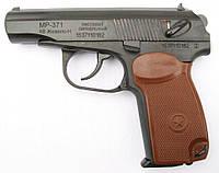 Сигнально - шумовой (стартовый) пистолет Макарова МР-371