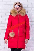 Женский зимний пуховик  Peercat  Китай,разм 44-52, 3 цвета