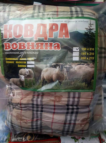 Зимнее теплое шерстяное одеяло овчина двухспальное оптом и в розницу, фото 2