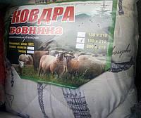 Теплое одеяло овчина полуторное, фото 1