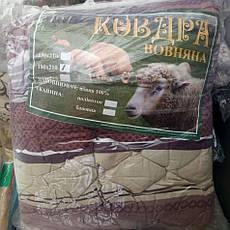 Зимнее теплое шерстяное одеяло овчина двухспальное оптом и в розницу, фото 3