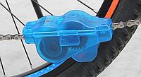 Очиститель велоцепи