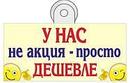 Женская, мужская, детская одежда оптом по Украине! Мелкий опт! Низкие цены от opt-odejda.com.ua