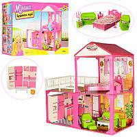 Домик Большой двухэтажный для кукол 6982В с мебелью и аксессуарами