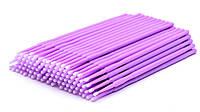 Микробраши в пакете, фиолетовые, 100 шт, фото 1