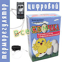 Терморегулятор Квочка  (цифровой)