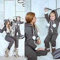Тепленький комбинезон Зайка для мамы и малышей!