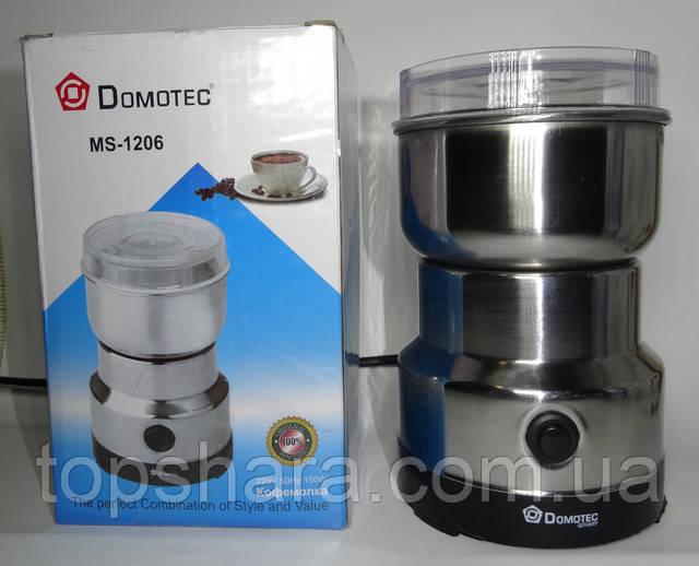 Кофемолка Domotec MS-1206 нержавейка