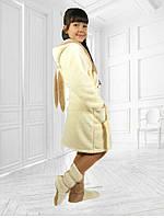 Халат детский с сапожками(125-135, 135-145) — махра купить оптом и в Розницу в одессе 7км