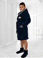 Халат детский  (8 и 10 лет) — махра купить оптом и в Розницу в одессе 7км