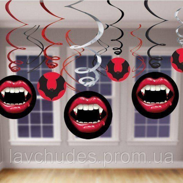 Декор для Хэллоуина. Спираль клыки. Хэллоуин.