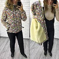 Женский костюм зимний (куртка овчина и комбинезон)