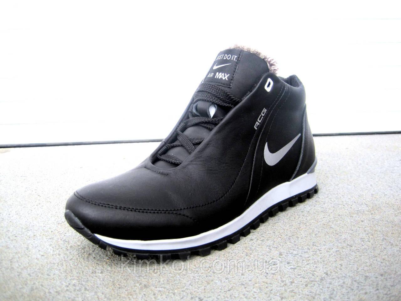020e6e51 Зимние кожаные мужские кроссовки Nike 40-45 р-р - Интернет-Магазин
