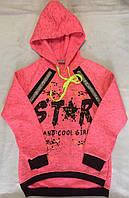 Батники подростковые, тринити/флис (128-176) — купить по низким ценам от производителя в одессе на 7км
