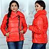 Куртка (42, 44, 46) — плащевка синтепон 150 купить оптом и в розницу в одессе  7км