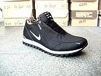 Зимние кожаные мужские ботинки Nike