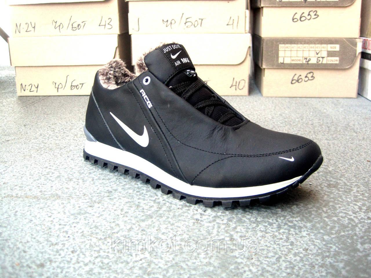 9351663c Зимние кожаные мужские ботинки Nike : продажа, цена в Харькове ...