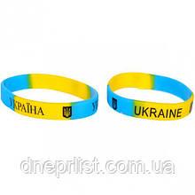 """Браслет силиконовый """"УКРАИНА-UKRAINE"""""""