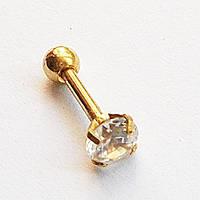 """Серьга для украшения прокола козелка уха """"Блеск"""" (4 мм). Сталь 316L, покрытие золото 18К."""
