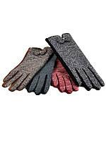 Женские перчатки МариFashion кашемир /махра оптом 12 пар