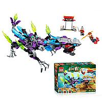 Конструктор BRICK 2211 (18шт) дракон, фигурки, 338дет, серии Сreation of the gods