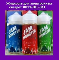 Жидкость для электронных сигарет #011-OIL-011