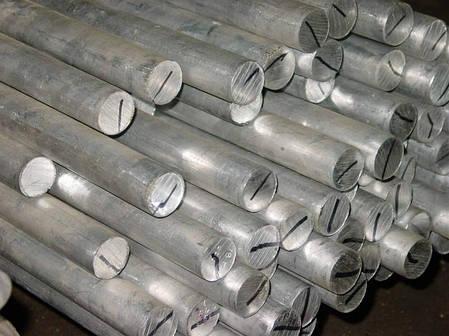 Алюминиевые изделия, фото 2